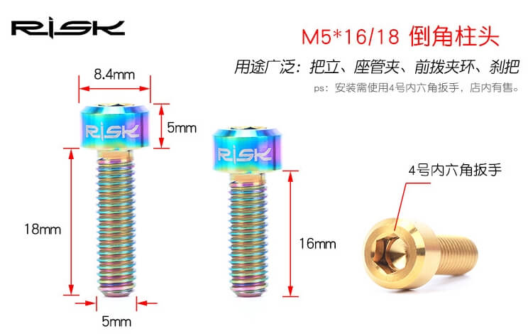 Risk Titanium Stem Bolts M5 x 16mm w/o washer